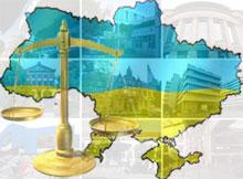 Кількісна оцінка привабливості вищих навчальних закладів України