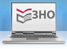 Кількісна оцінка об'єктивності зовнішнього незалежного оцінювання (ЗНО) результатів навчання в Україні